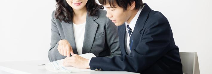 少人数指導と個別指導を使い分けて指導効率を高める